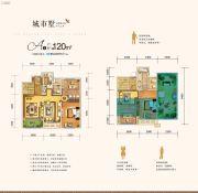 天朗大兴郡3室2厅2卫120平方米户型图