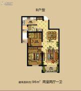 光彩国际�Z园2室2厅1卫96平方米户型图