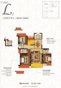 海岸城・郦园3室2厅2卫141--144平方米户型图