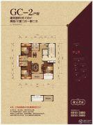 金义华府3室2厅2卫136平方米户型图