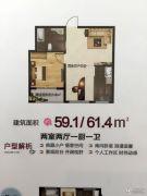 圣大・英伦国际2室2厅1卫59--61平方米户型图
