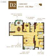 东方星城3室2厅2卫132平方米户型图