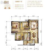 蓝光中央广场3室2厅1卫63平方米户型图