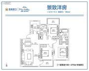 招商・马尔贝拉3室2厅2卫140平方米户型图