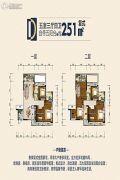 首府壹品5室3厅4卫251平方米户型图