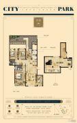 恒信・中央公园4室2厅2卫155平方米户型图