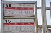 山水龙城三期天筑交通图