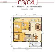 东方装饰城3室2厅2卫119--128平方米户型图
