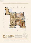 中梁御湖东岸4室2厅2卫110平方米户型图