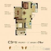 澳海澜庭2室2厅1卫74平方米户型图