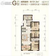大秦御港城3室2厅2卫131平方米户型图