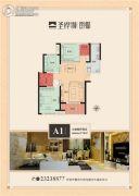 圣桦城3室2厅2卫119平方米户型图