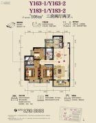 虎门碧桂园3室2厅2卫108平方米户型图