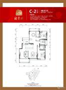 桂林国奥城4室2厅2卫169平方米户型图