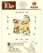 雅逸尚都3室2厅2卫98平方米户型图