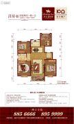 阜丰・康桥郡4室2厅1卫122--125平方米户型图