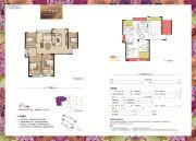 旗山・领秀4室2厅2卫112平方米户型图