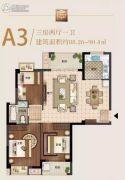 海投尚书房3室2厅1卫0平方米户型图
