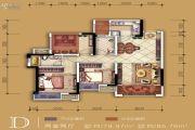 新鸥鹏教育城2室2厅2卫0平方米户型图