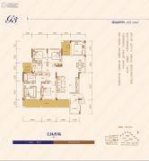中建亮月湖4室2厅2卫162平方米户型图