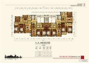 林立欣园2室2厅2卫86--127平方米户型图