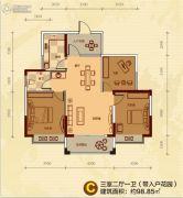 中央一品3室2厅1卫98平方米户型图
