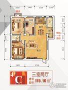 畅和银座3室2厅2卫115平方米户型图