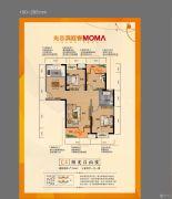 MOMA焕城3室2厅1卫104平方米户型图