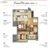 万科金域东郡2室2厅1卫70平方米户型图