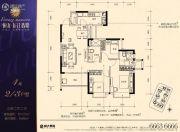 恒大龙江翡翠3室2厅2卫107平方米户型图