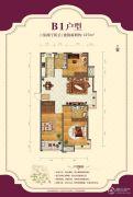莱钢・凯旋公馆3室2厅2卫127平方米户型图