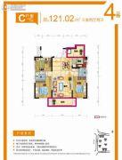 鑫苑芙蓉鑫家3室2厅2卫121平方米户型图