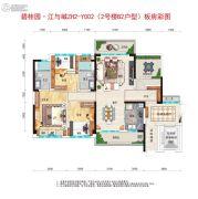碧桂园江与�w3室2厅2卫0平方米户型图