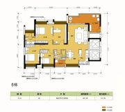 星光礼寓4室2厅2卫142平方米户型图