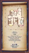 程力・水岸国际3室2厅2卫118平方米户型图