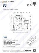 华润海湾中心・九里3室2厅2卫102平方米户型图