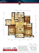 德信海德公园3室2厅2卫0平方米户型图