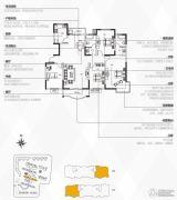 银隆开元名郡4室2厅2卫182平方米户型图