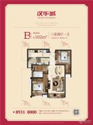 汉华城甜心广场3室2厅1卫102平方米户型图