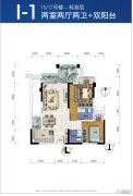 保利爱尚里2室2厅2卫66平方米户型图