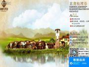 正商红河谷外景图