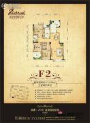 福康瑞琪曼国际社区3室2厅1卫111平方米户型图