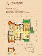 宁郡华府4室2厅2卫138平方米户型图
