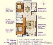 星威园 高层2室2厅2卫117平方米户型图