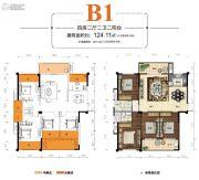 鼎弘东湖湾4室2厅2卫124平方米户型图