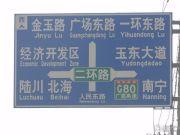 中鼎华景园交通图