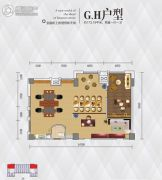英祥・春天广场2室1厅1卫173平方米户型图