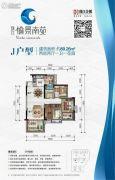珠江・愉景南苑2室2厅1卫0平方米户型图