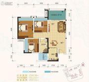 卓信金楠天街3室2厅1卫84平方米户型图