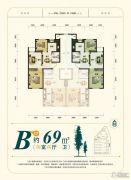 昂展公园里2室2厅1卫69平方米户型图